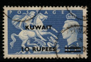 KUWAIT SG92 1951 10r on 10/= ULTRAMARINE USED