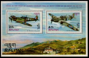 Bhutan - Mint Souvenir Sheet Scott #88Bc (Aircraft - Battle of Britain)