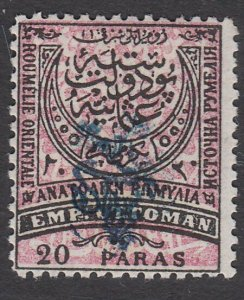 BULGARIA EASTERN ROUMELIA An old forgery of a classic stamp.................A765