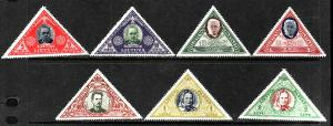 D4-Lithuania-Sc#C71-8,ex C76-unused hinged airmails-Triangle