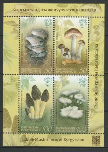 Kyrgyzstan 2017 Mushrooms MNH Block