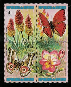 Butterflies, 14F, Block (R-577)