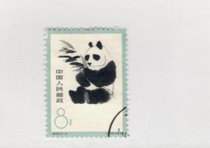 1983 PRC China SCOTT #709 PANDA BEAR  Θ used stamp