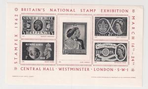 STAMPEX Souvenir Sheet 1962 Great Britain stamps Mint NH