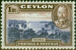 Ceylon 1935 1R Violet-Blue & Chocolate SG378 Fine Lightly Mtd Mint