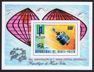 Upper Volta Space Centenary of UPU MS SC#C192