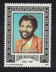 Namibia John Muafangejo artist SG#770