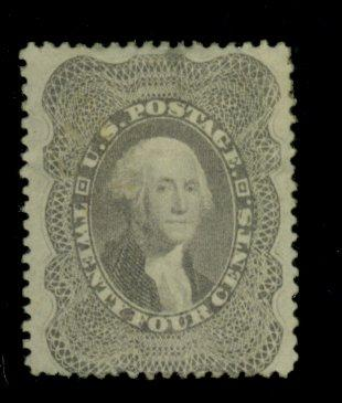 37 MINT Fine OG HR Small thin, tiny tear Cat$1450