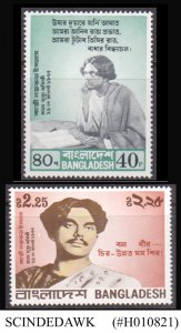 BANGLADESH - 1977 CAZI NAZRUL ISLAM NATIONAL POET - 2V - MINT NH