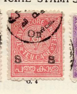 Travancore Officials 1911-30 Early Issue Fine Used 10c. Optd 268215