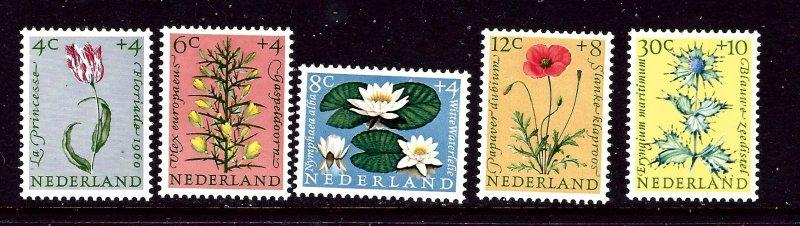 Netherlands B343-47 MNH 1960 Flowers  2017 CV $11.15