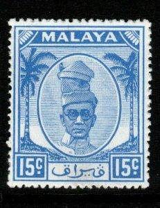 MALAYA PERAK SG138 1950 12c ULTRAMARINE MNH