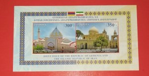 Armenia 2017 Sacred Architecture (Joint Issue with Iran) mint**