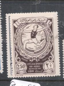 Lebanon Games SC 578-9 MNH (8dmq)