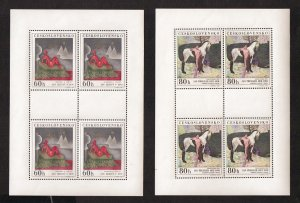 Czechoslovakia   #1589-1593  MNH  1968  paintings. set in sheets of 4 .  3 scans