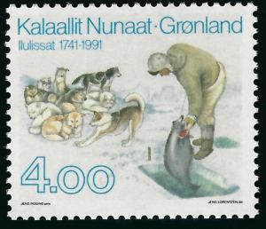 Beautiful Greenland #239 MNH VF...Kalaallit is Hot now!