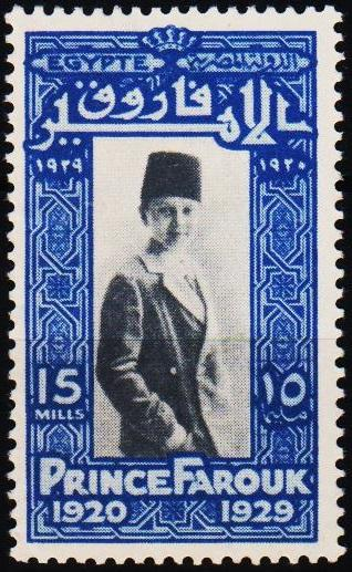 Egypt.1929 15m S.G.180 Mounted Mint
