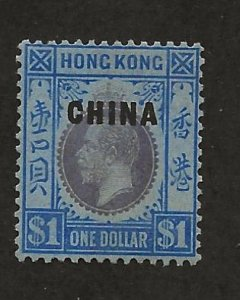 GREAT BRITAIN OFFICES - CHINA SC# 26  F/MLH 1922