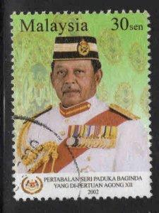MALAYSIA  Scott 878 Used stamp