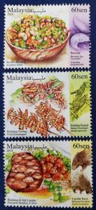 Malaysia 2019 Exotic Food Stamp Set MNH