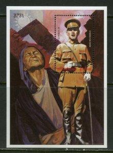 NICARAGUA CHANG KAI-SHEK WW II SOUVENIR  SHEET MINT NH