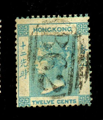 Hong kong #3 Used Ave-Fine Cat$73