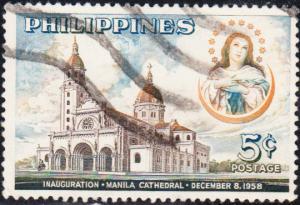 Philipines #646 Used