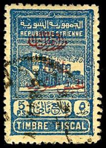 SYRIA RA5  Used (ID # 50522)