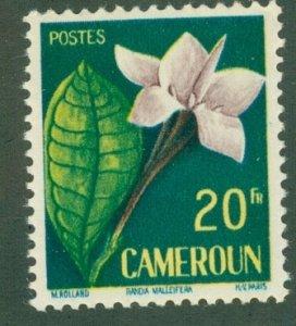 CAMEROUN 333 MH BIN$ 1.60