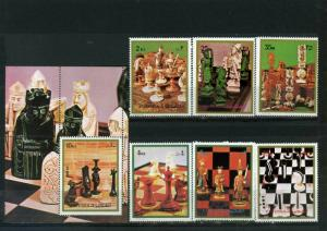 FUJEIRA 1973 Mi#1319-1324A,Bl.133A SPORTS CHESS SET OF 6 STAMPS & S/S MNH