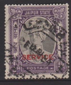 Jaipur Sc#O13 Used