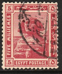 EGYPT 66, 5m SPHYNX. USED  F. (363)