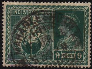India 195 Hinged Used 1946 King George VI, Symbols of Victory