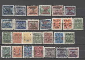 COLLECTION LOT # 5074 CHINA 27 OVERPRINTED STAMPS