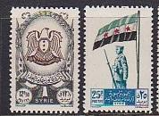 Syria 1948 Scott 344-345 Compulsoryy Milltary Training MNH