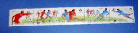 Russia - 5899a, MNH Set...World Cup Soccer. SCV - $3.00
