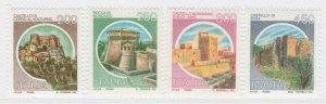 1994 Castelli d'Italia Stampa in Rotocalco i 4 Valori Nuovi MNH** A20P6F244