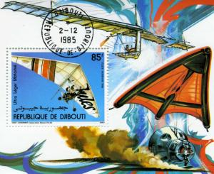 Ultralight Airplanes Souvenir Sheet Perforated Fine Used