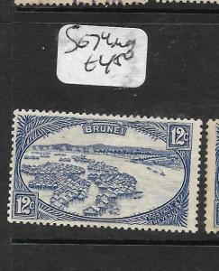 BRUNEI (PP0304B)  RIVER SCENE  12C  SG 74    MOG