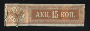 rt20 Russia tobacco revenue strip, 19th century,