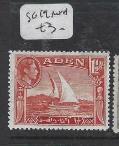 ADEN  (P0406B)  KGVI  BOAT  1 1/2A  SG 19   MNH