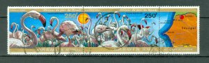 SENEGAL BIRDS... STRIP #C135a...USED NO THINS