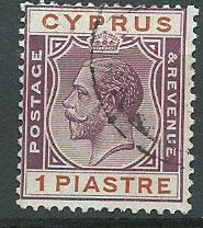 Cyprus SG 90 Fine Used  (at 25% cat)