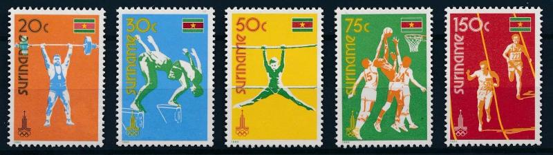 [63217] Suriname 1980 Olympic Games Moscow - Weightlifting  Gymnastics  MNH
