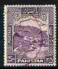 Pakistan 1948 Khyber Pass 25r violet perf 13 fine cds use...
