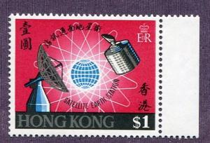 Hong Kong  #252  Mint VF NH -  Lakeshore Philatelics