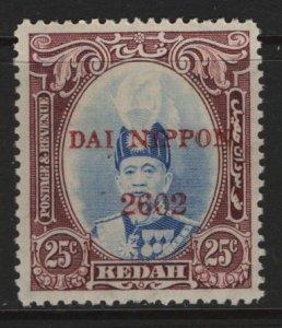 MALAYA, N9, MNH, 1942, SULTANOF KEDAH, SIR ABDUL HAMID HALIM SHAH