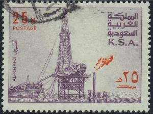 Saudi Arabia - 1976 - Scott #735 - used - Oil Rig