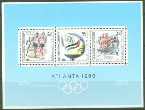 1996 Palestina 52,54-55/B5 1996 Olympic Games in Atlanta