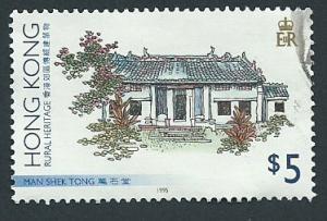 Hong Kong  SG  805 FDC  VFU Rural Buildings 1995